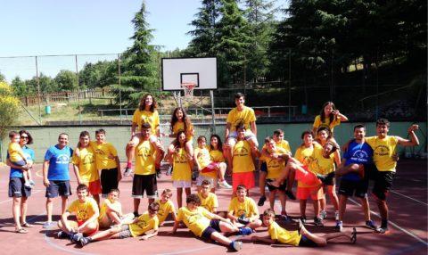 Campus Estivo Sport Vacanze (Pollino 2020)
